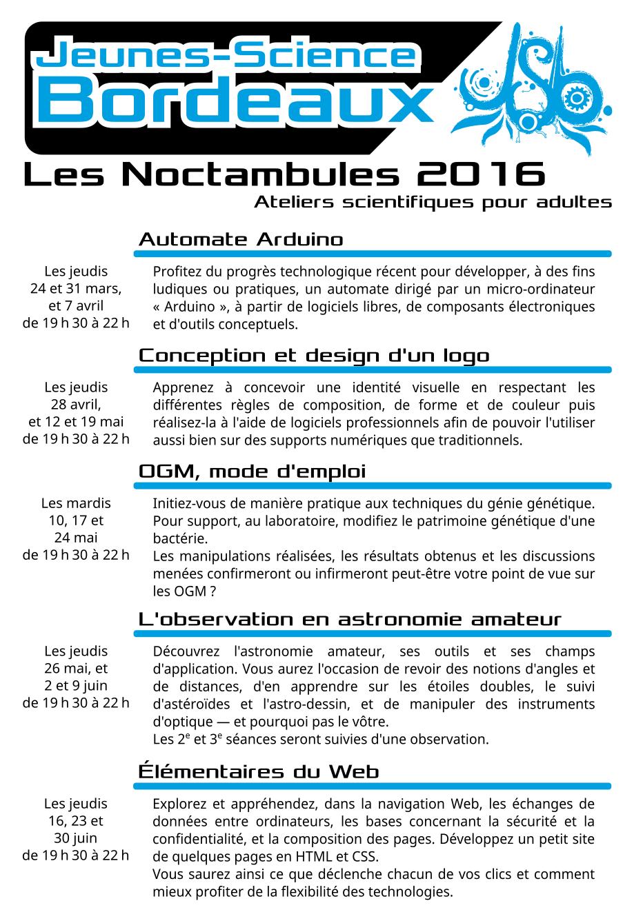 logiciel noctambule